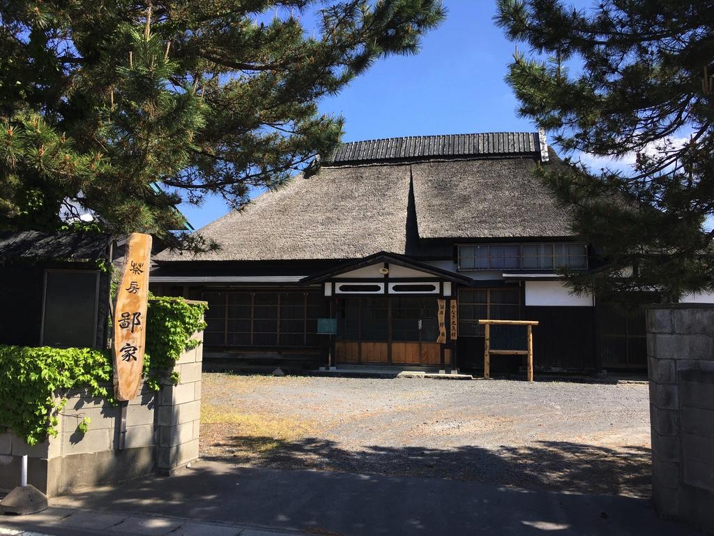 f:id:Hakuto-MA:20200918203402p:plain