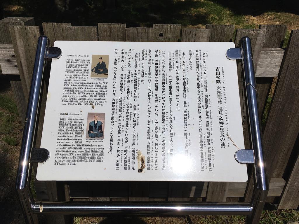 f:id:Hakuto-MA:20200918203450p:plain