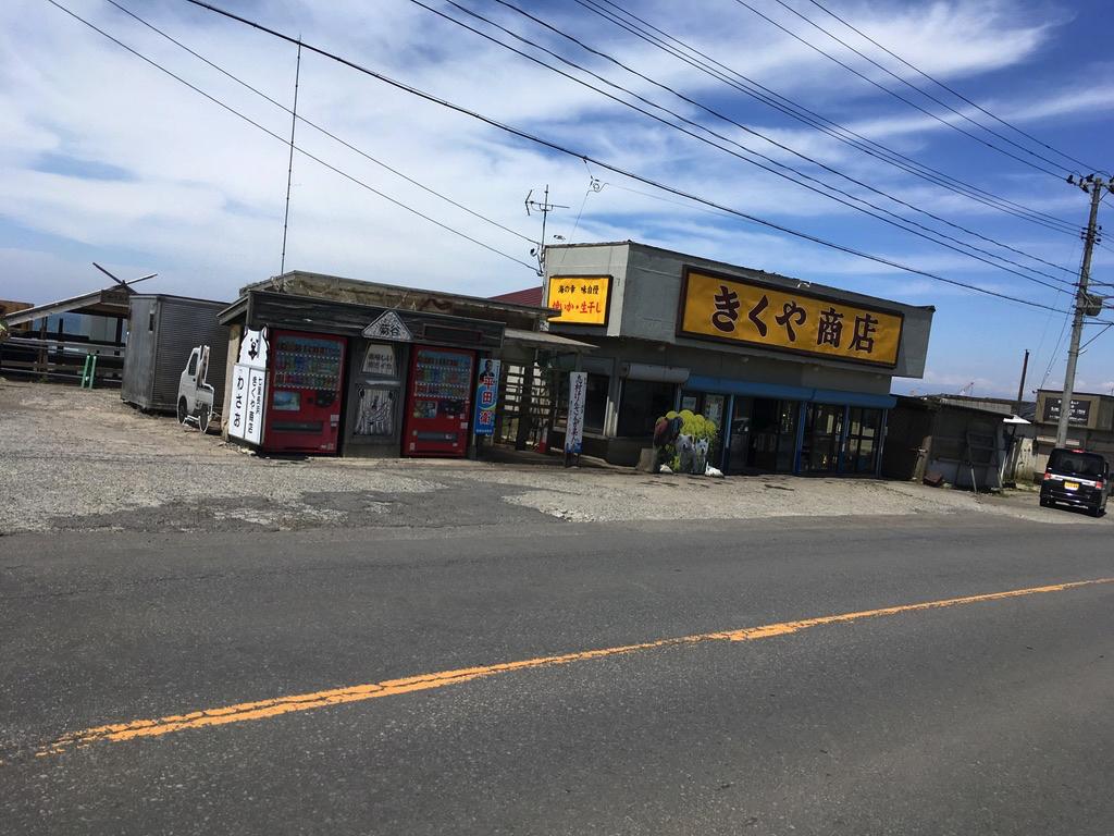 f:id:Hakuto-MA:20200918203841p:plain