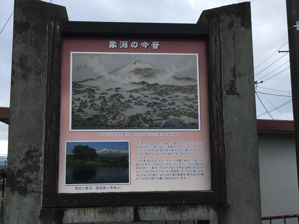 f:id:Hakuto-MA:20200924215227p:plain