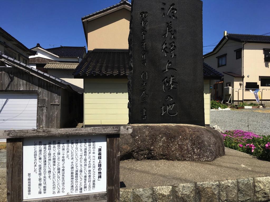 f:id:Hakuto-MA:20200925220700p:plain