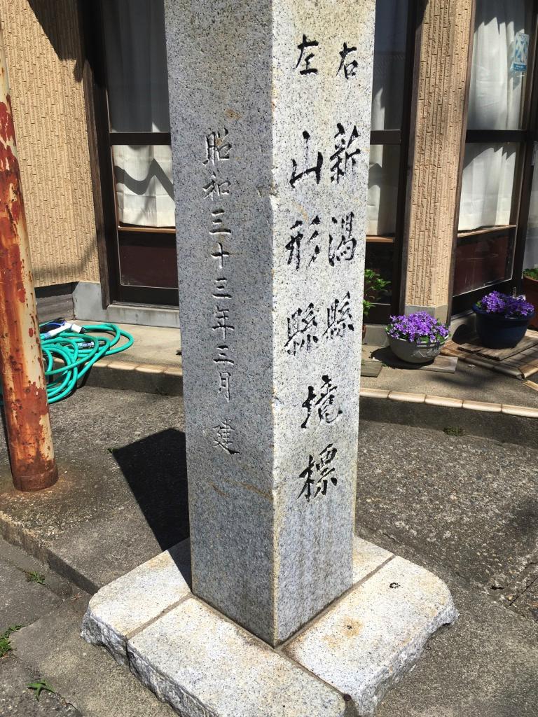 f:id:Hakuto-MA:20200925220830p:plain