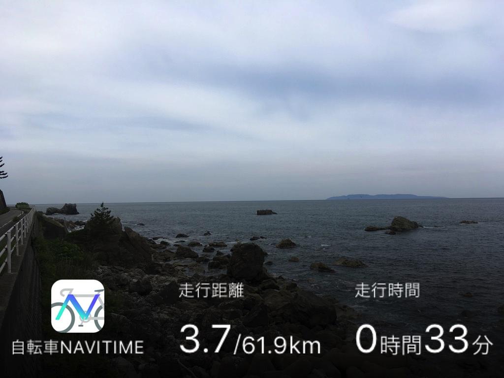 f:id:Hakuto-MA:20200927205431p:plain