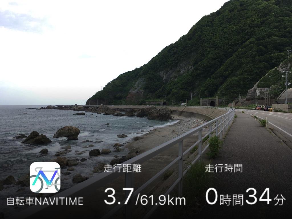 f:id:Hakuto-MA:20200927205609p:plain