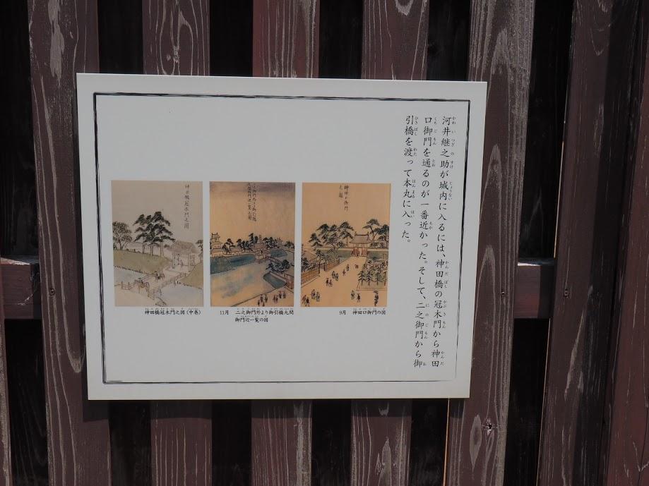 f:id:Hakuto-MA:20200930223050p:plain