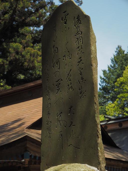 f:id:Hakuto-MA:20201009001604p:plain