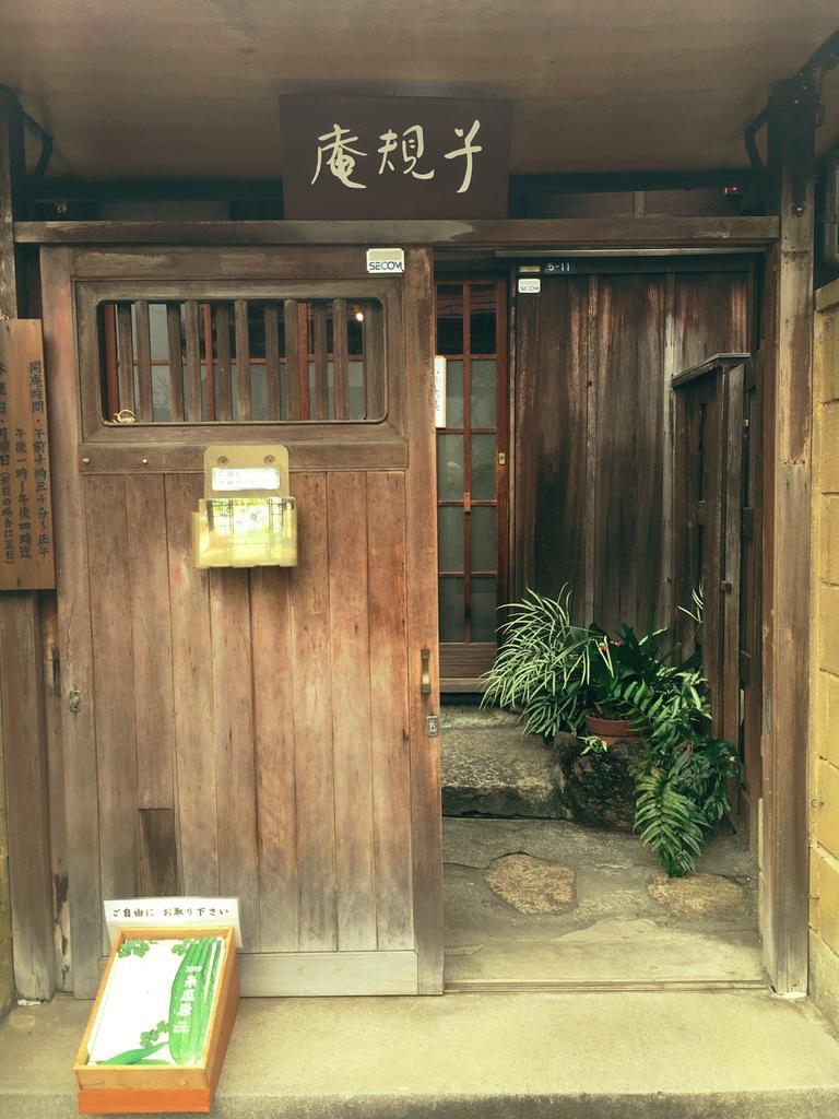 f:id:Hakuto-MA:20201009002818p:plain