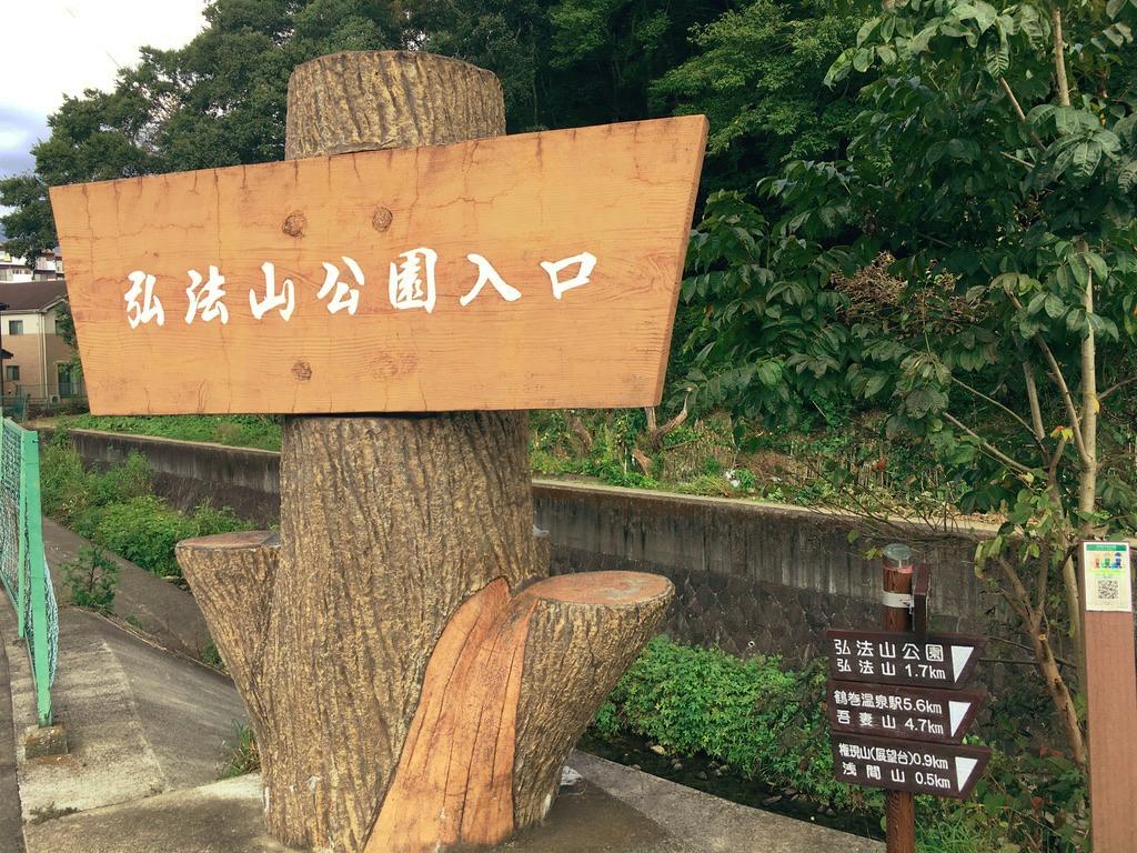 f:id:Hakuto-MA:20201026225454p:plain