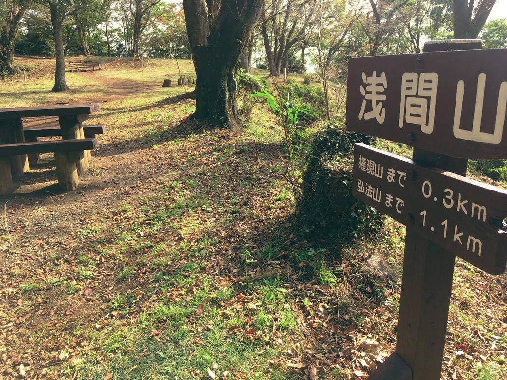 f:id:Hakuto-MA:20201026230456p:plain