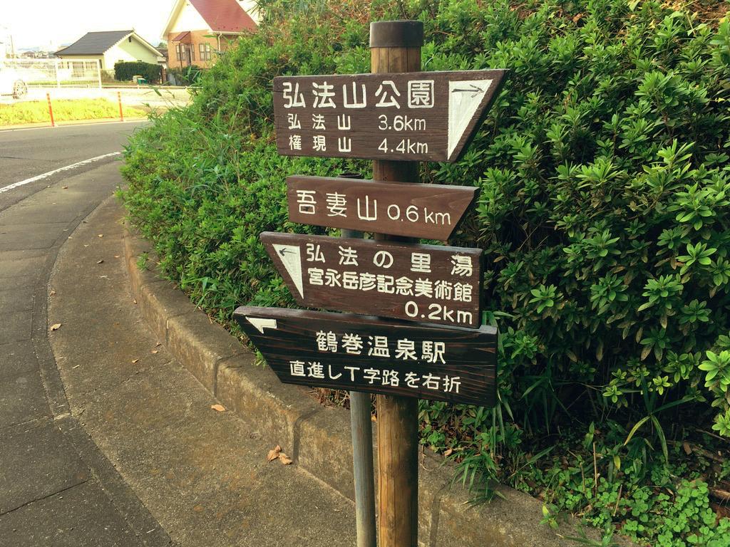 f:id:Hakuto-MA:20201026235608p:plain