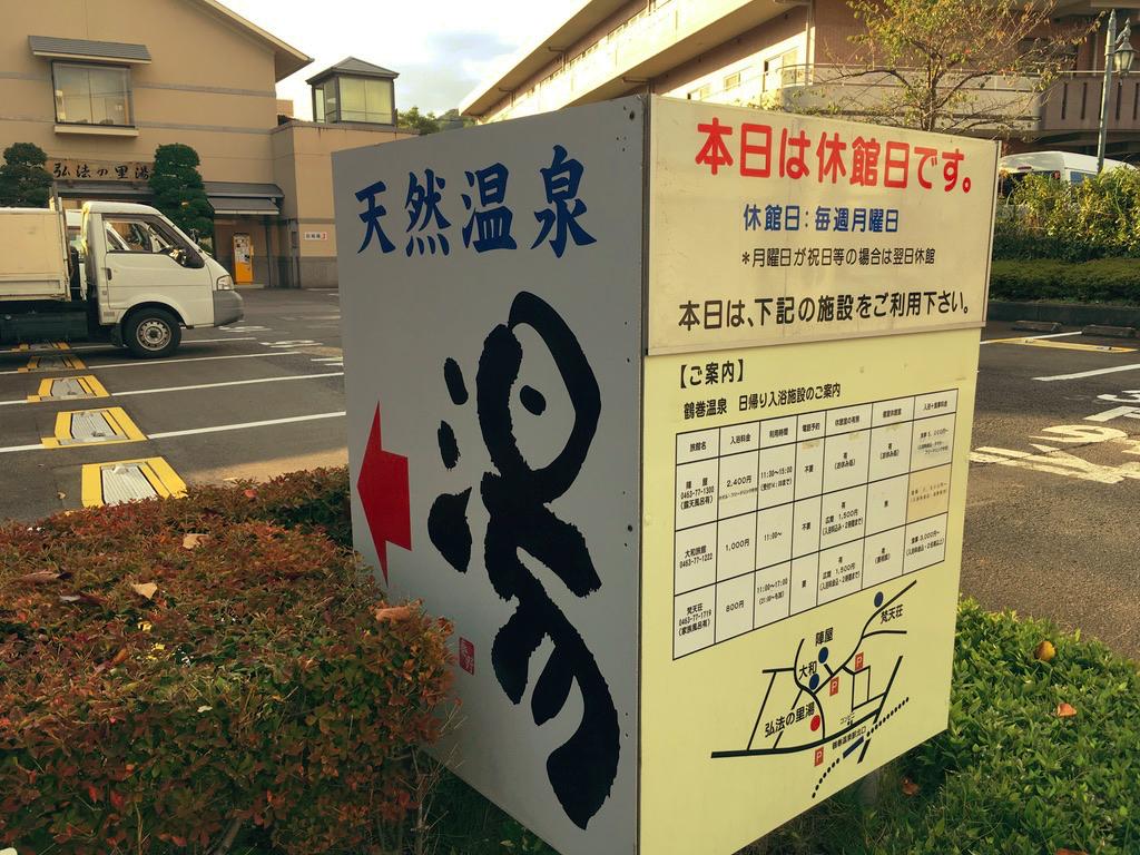 f:id:Hakuto-MA:20201026235735p:plain