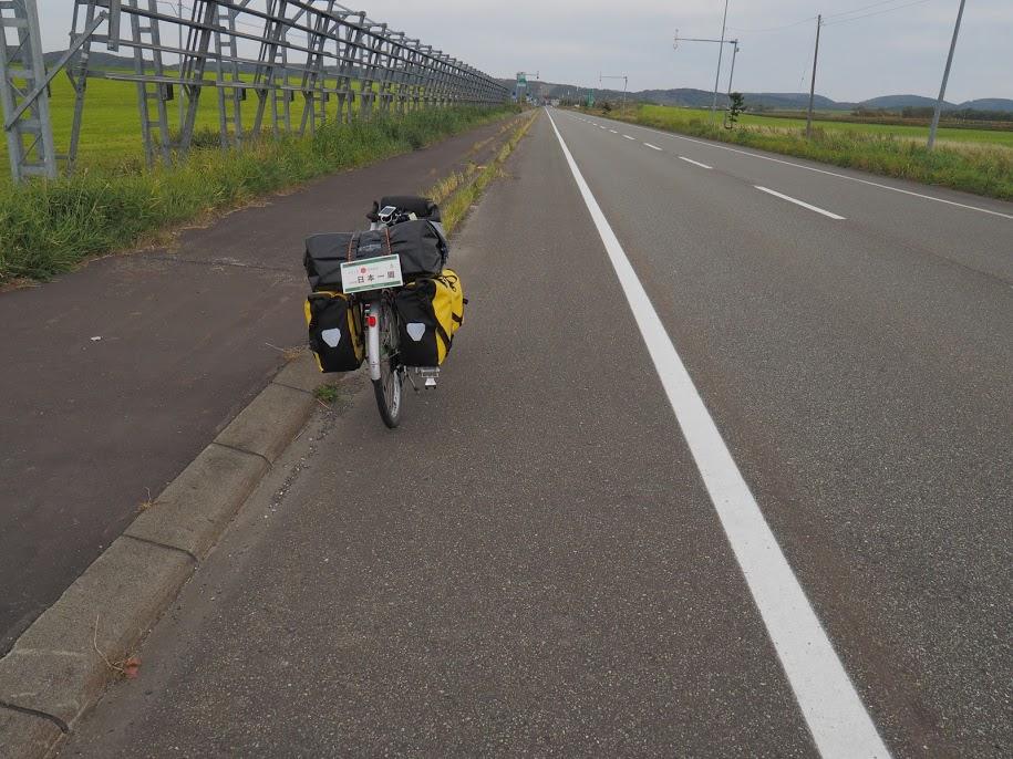 f:id:Hakuto-MA:20201114233945p:plain