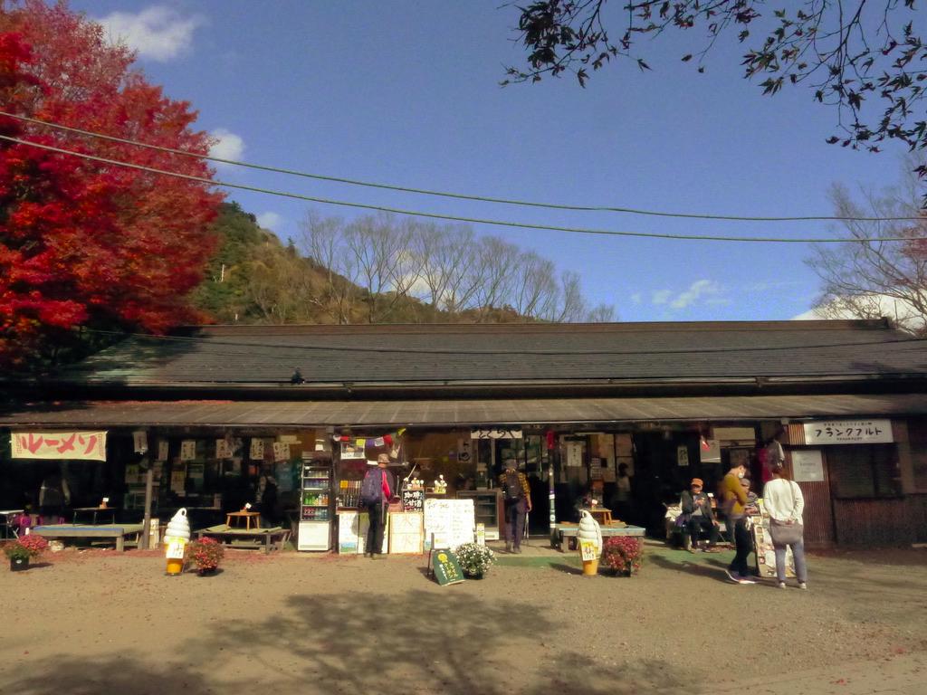 f:id:Hakuto-MA:20201119231900p:plain