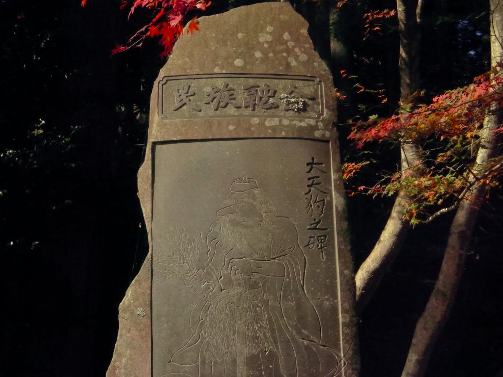 f:id:Hakuto-MA:20201119232622p:plain