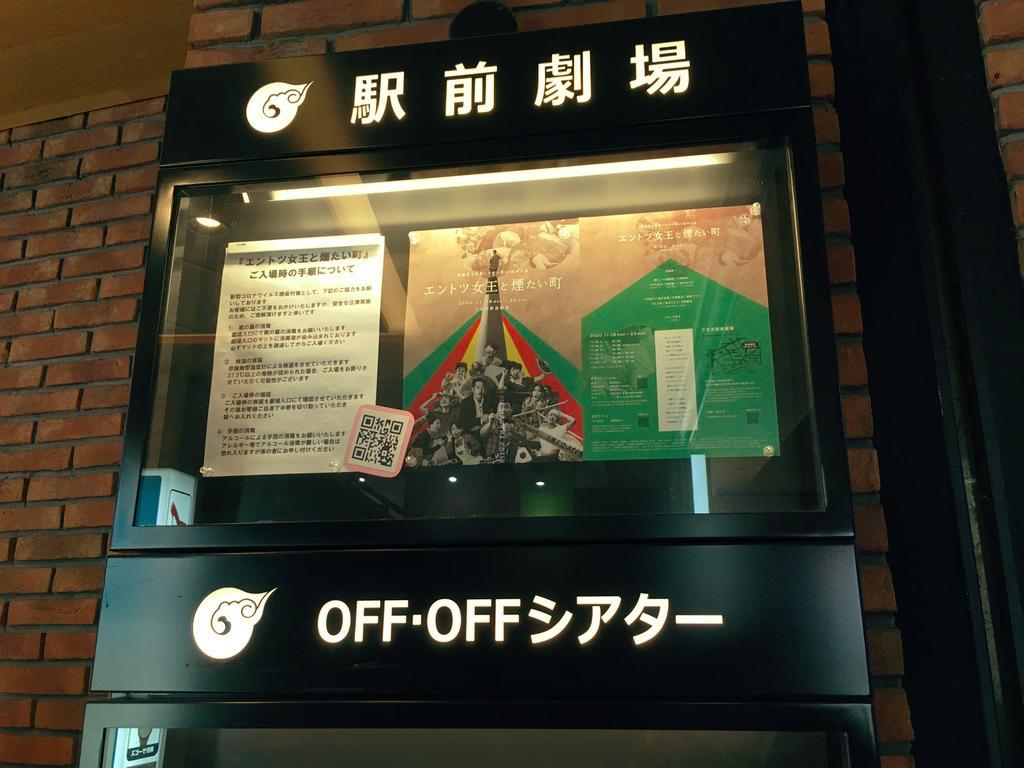 f:id:Hakuto-MA:20201123231834p:plain