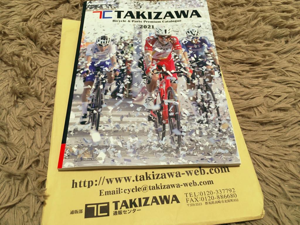f:id:Hakuto-MA:20201202230204p:plain