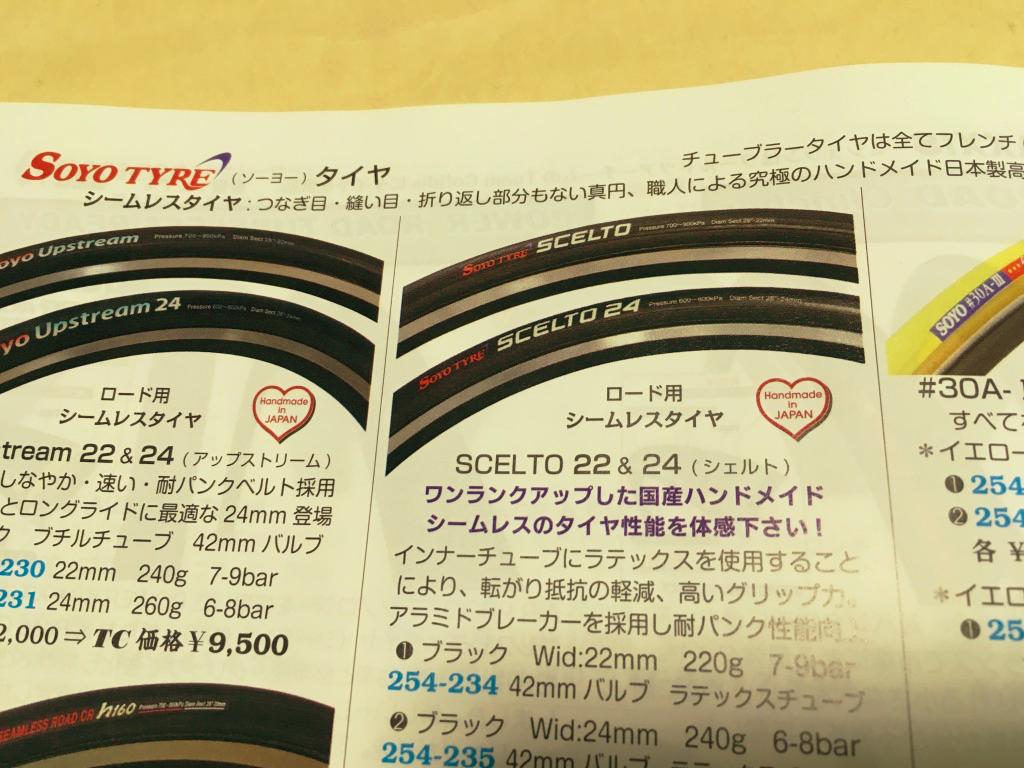 f:id:Hakuto-MA:20201202231603p:plain