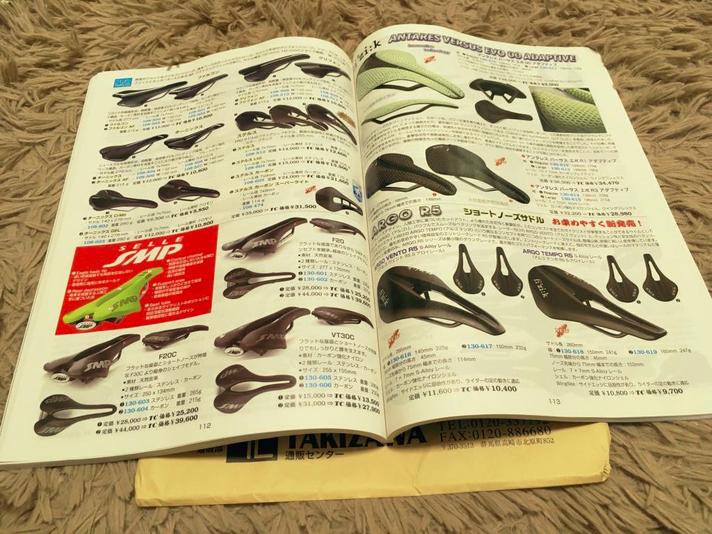 f:id:Hakuto-MA:20201202235920p:plain