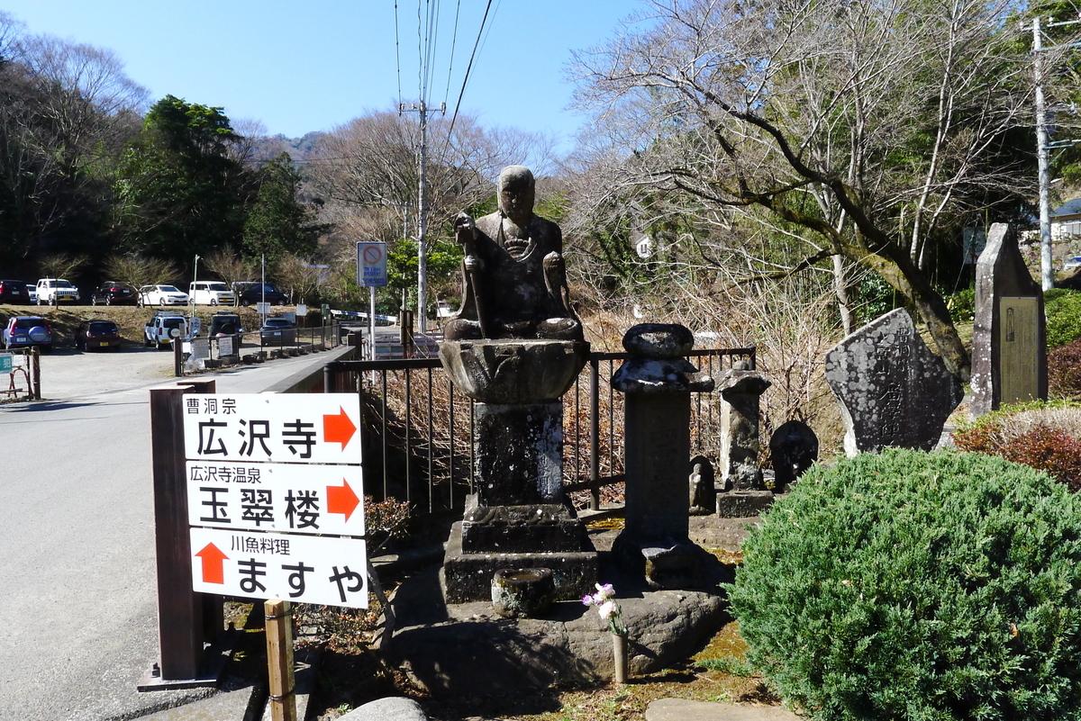 f:id:Hakuto-MA:20210221201742j:plain
