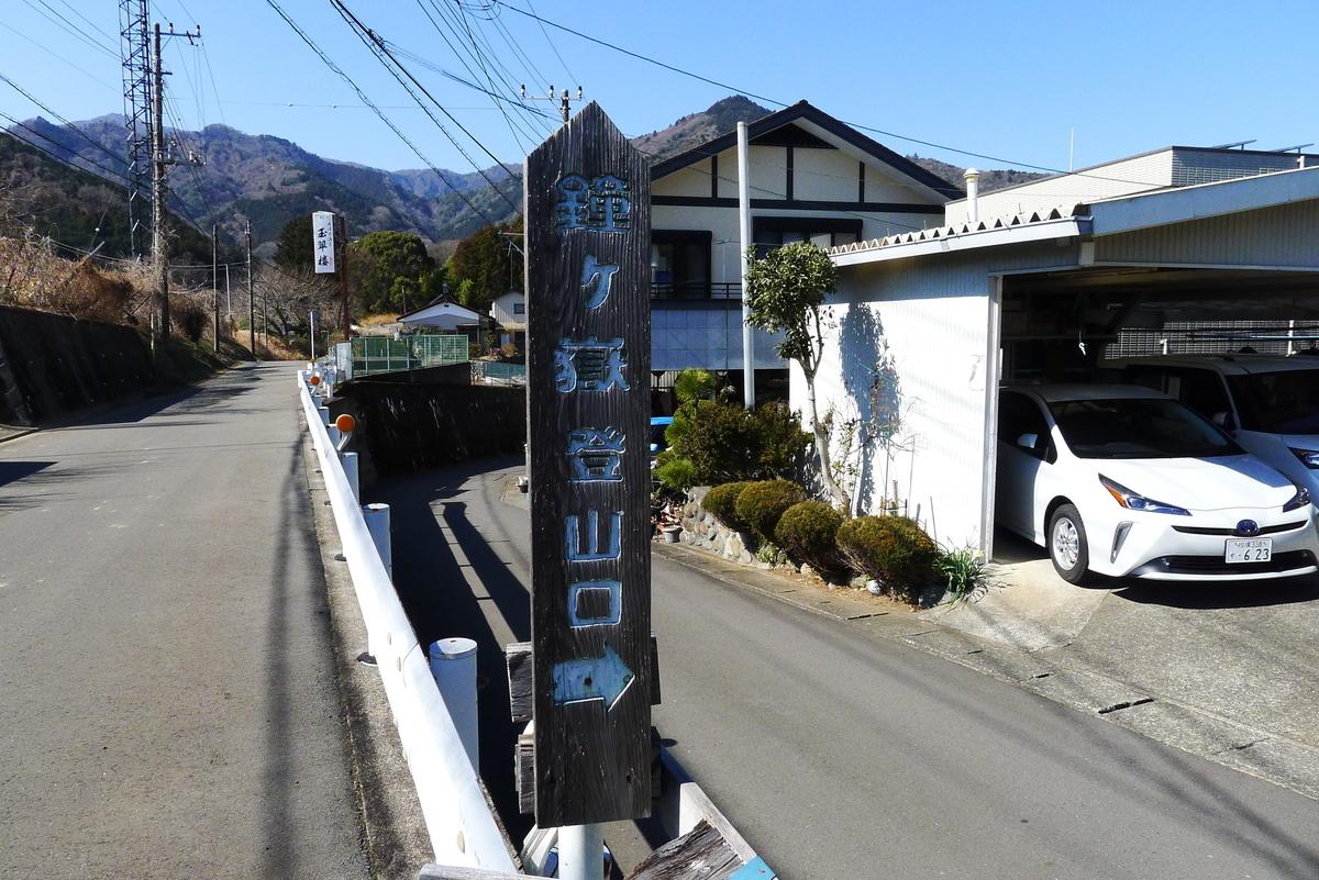 f:id:Hakuto-MA:20210221202430j:plain