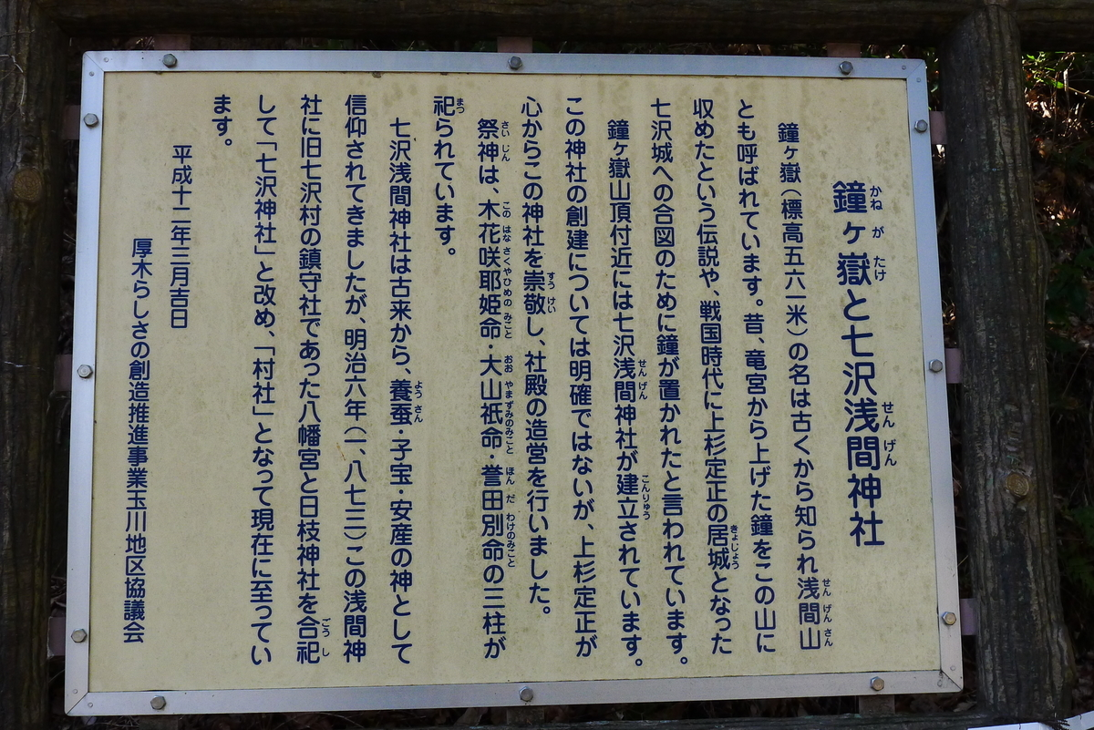 f:id:Hakuto-MA:20210221203132j:plain