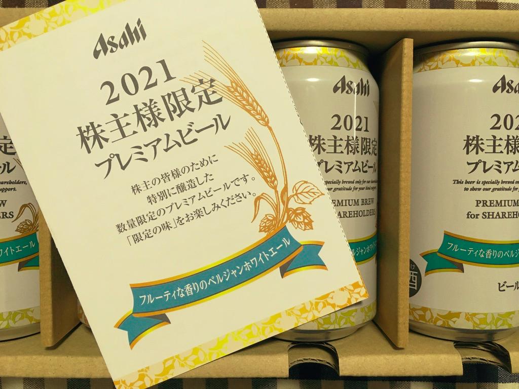 f:id:Hakuto-MA:20210405211042p:plain
