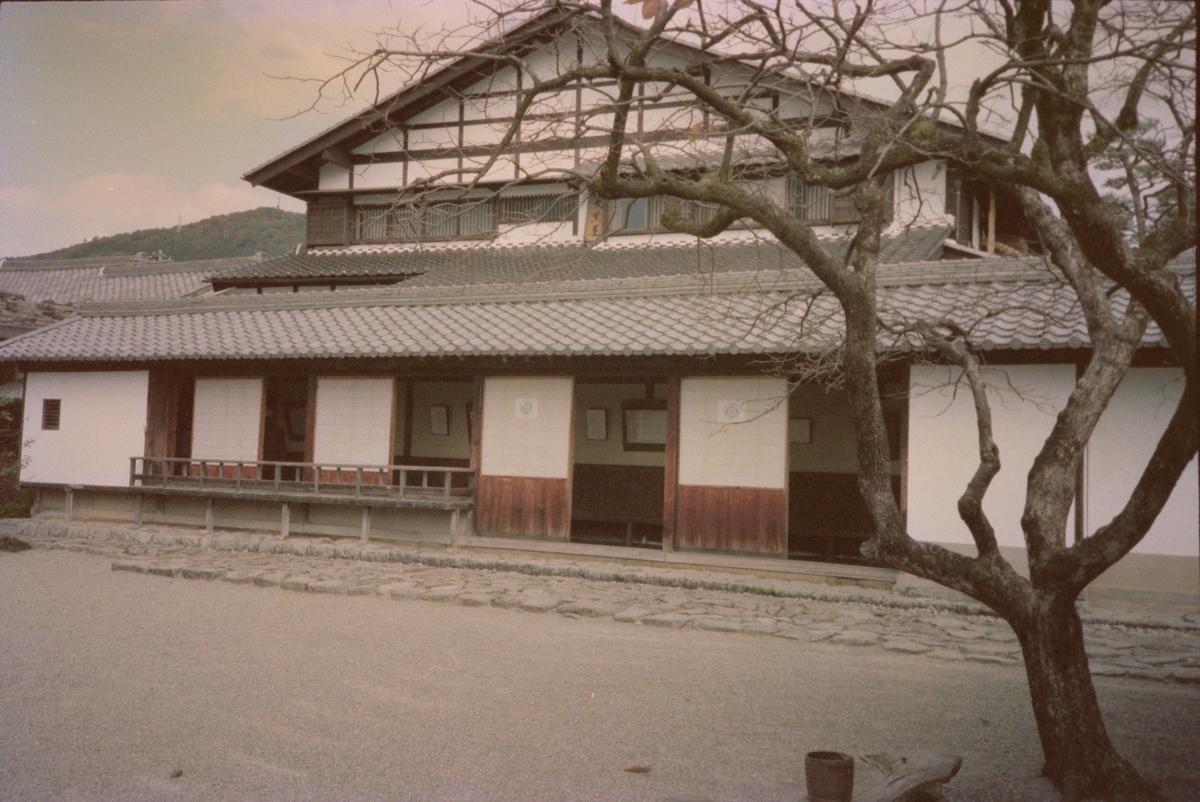 f:id:Hakuto-MA:20210513222639j:plain