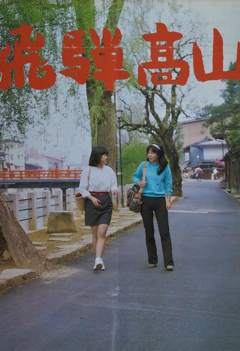 f:id:Hakuto-MA:20210515215852j:plain