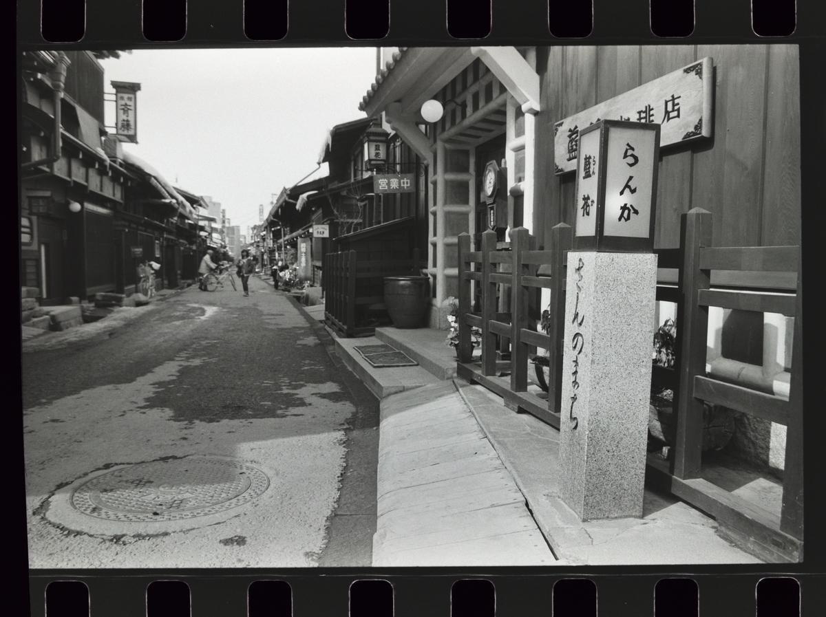 f:id:Hakuto-MA:20210515221414j:plain