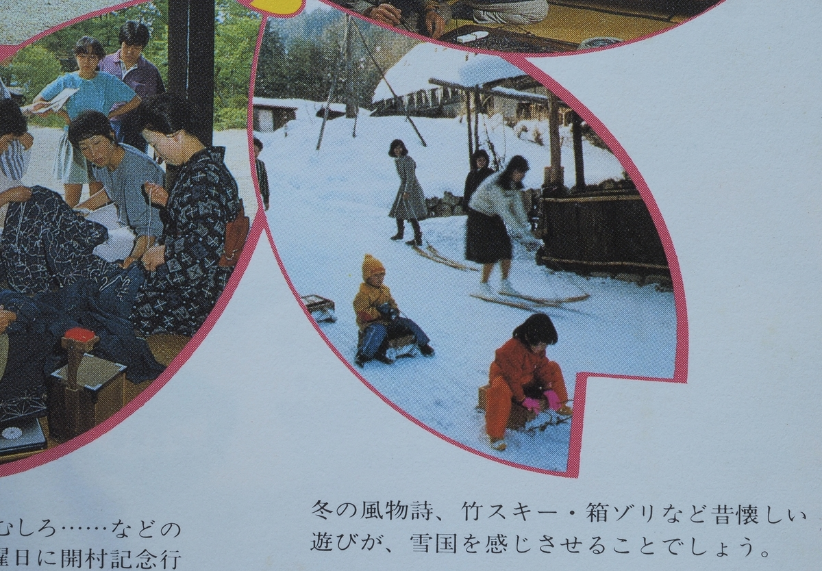 f:id:Hakuto-MA:20210515223313j:plain