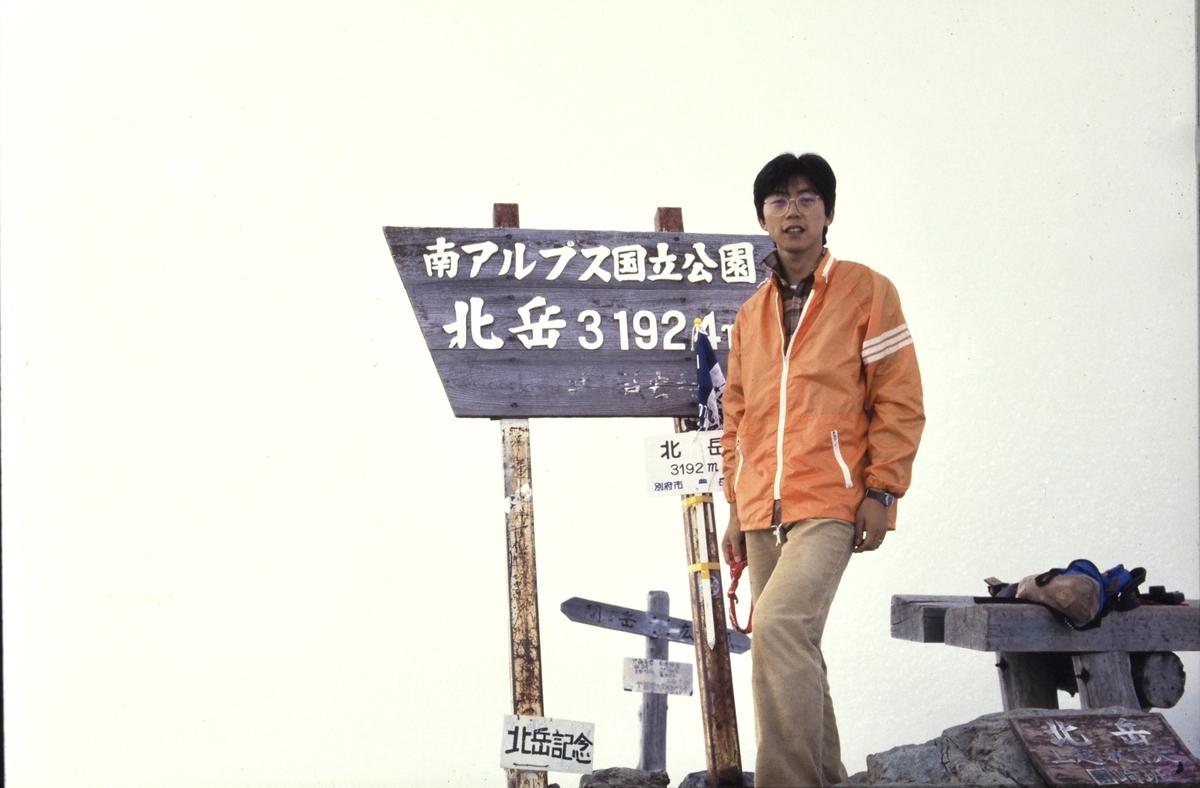 f:id:Hakuto-MA:20210601005141j:plain