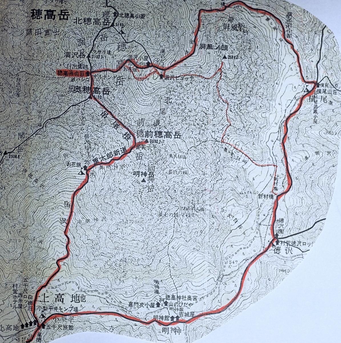 f:id:Hakuto-MA:20210602221309j:plain