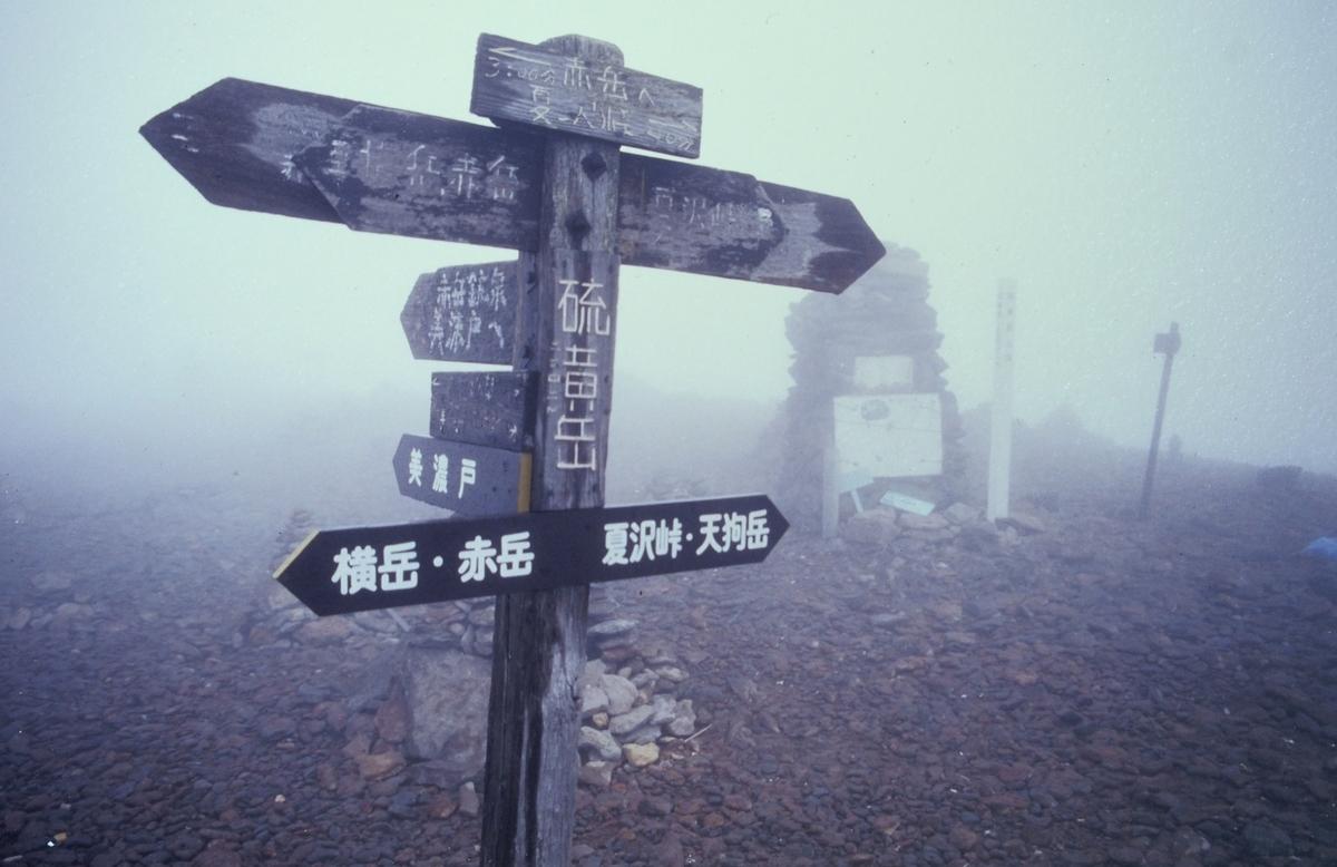 f:id:Hakuto-MA:20210606223527j:plain