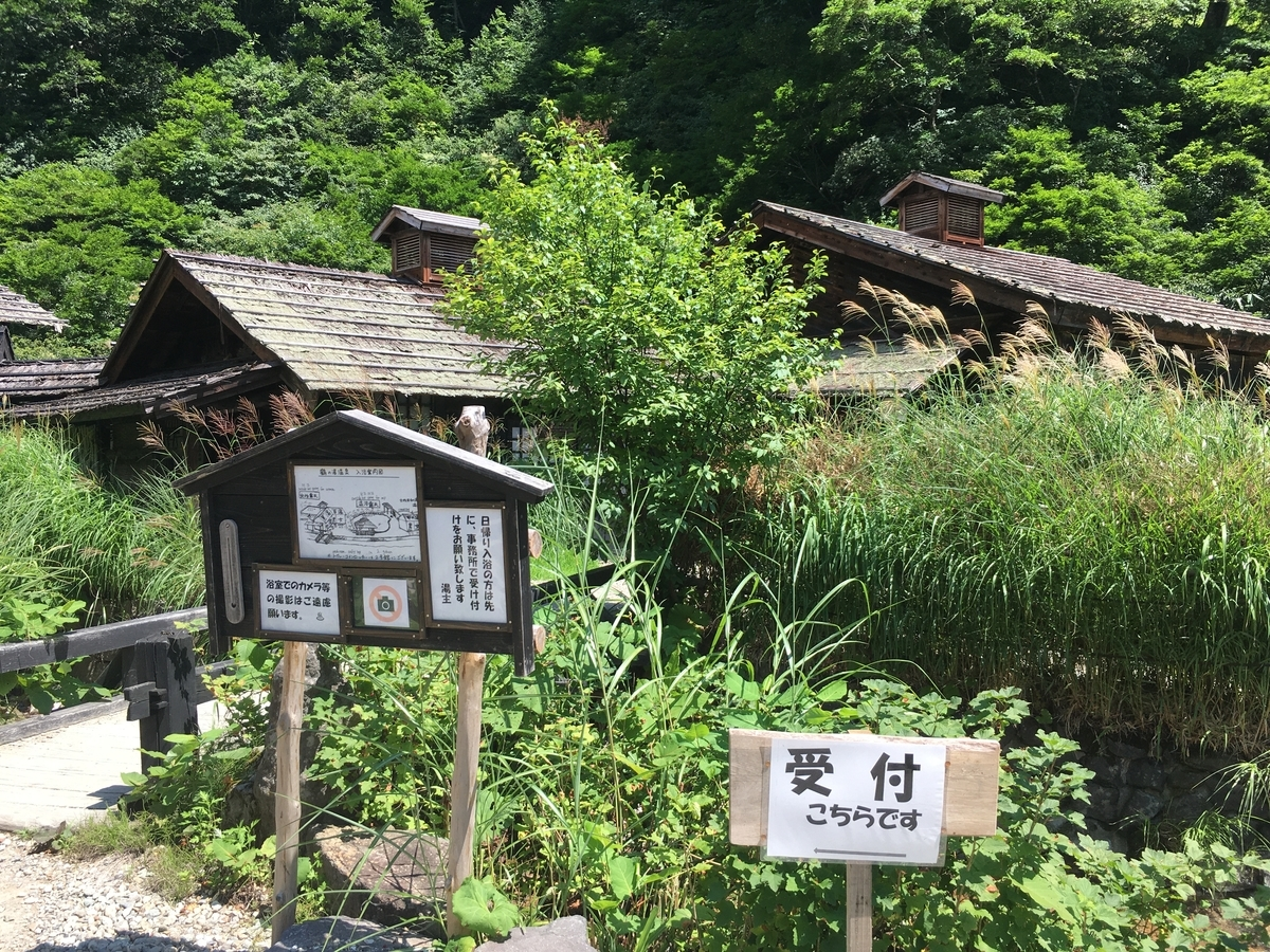 f:id:Hakuto-MA:20210815174737j:plain