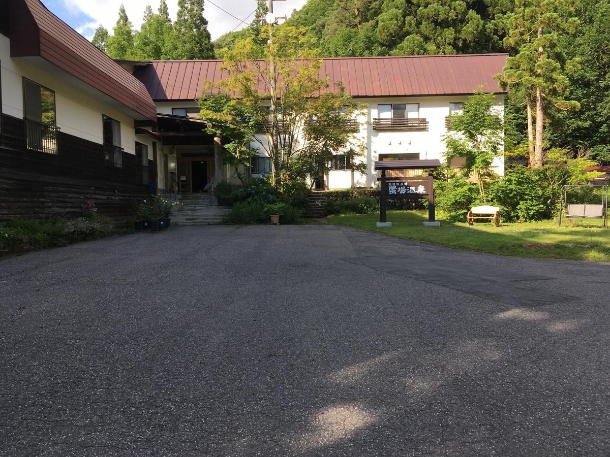 f:id:Hakuto-MA:20210817223010j:plain