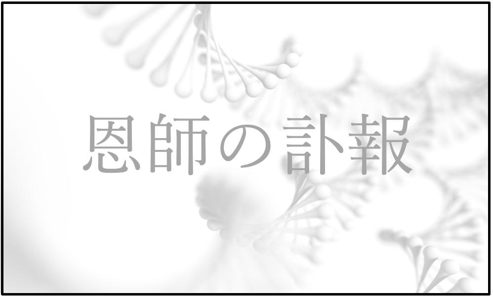 f:id:Hakuto-MA:20210825194519p:plain
