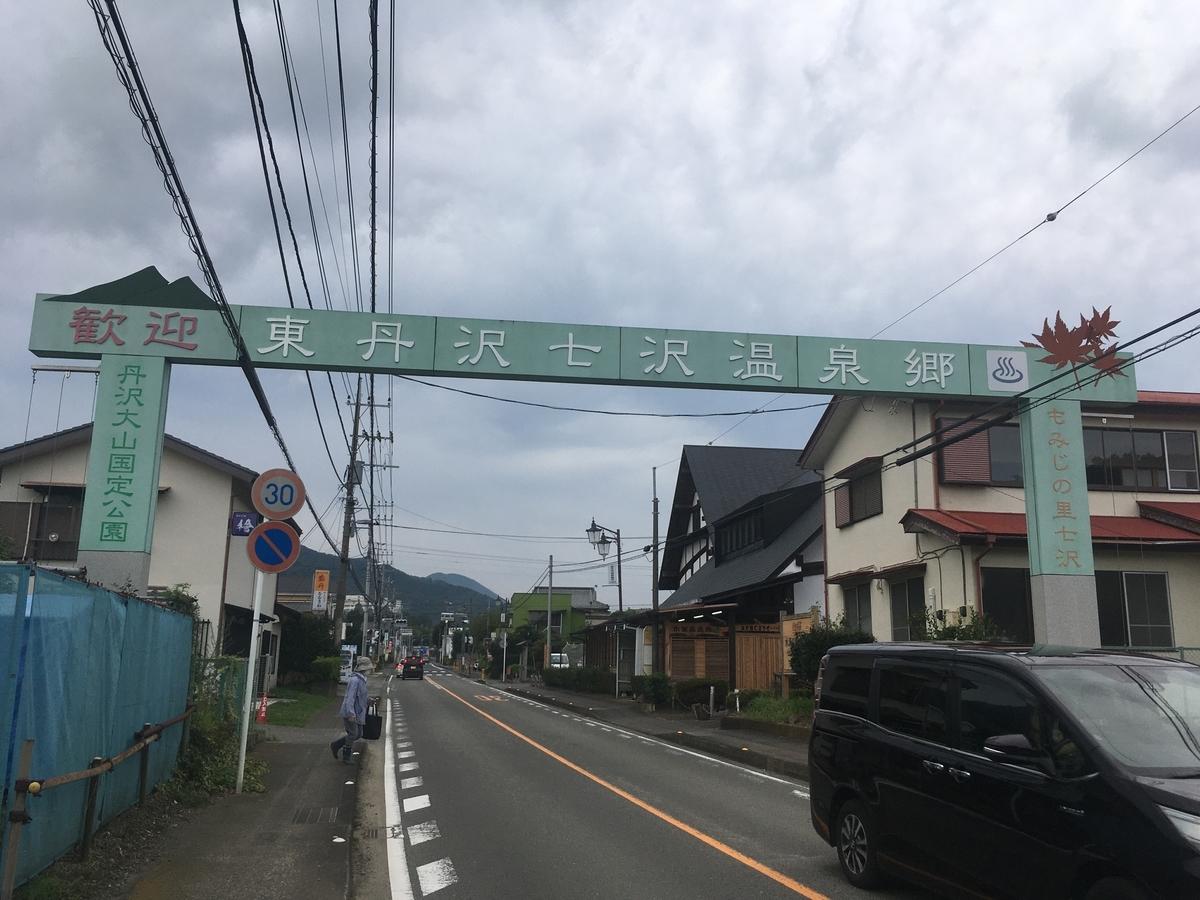 f:id:Hakuto-MA:20210827211954j:plain