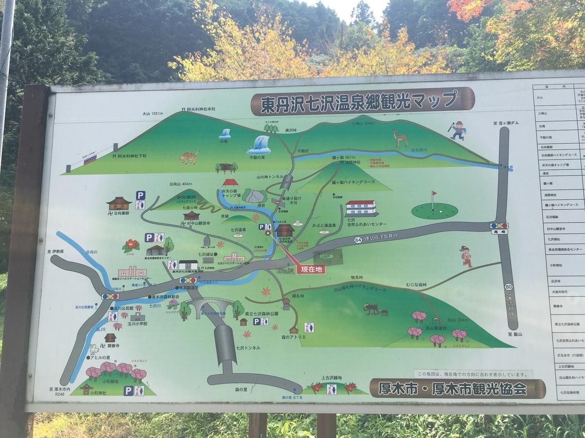 f:id:Hakuto-MA:20210901000501j:plain