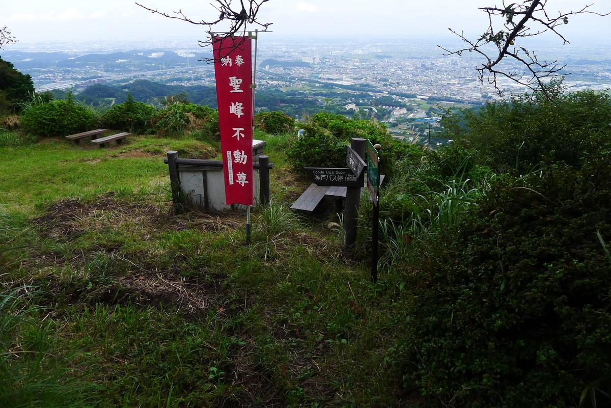 f:id:Hakuto-MA:20210913000532j:plain
