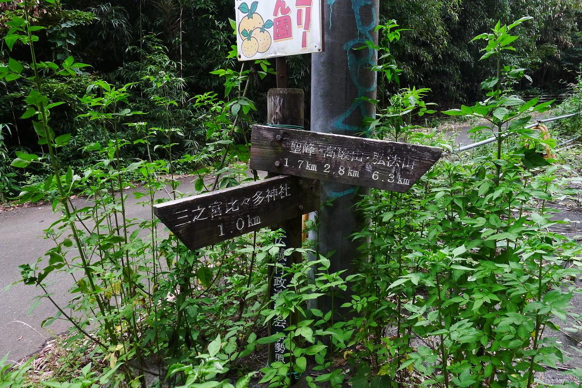 f:id:Hakuto-MA:20210913000645j:plain