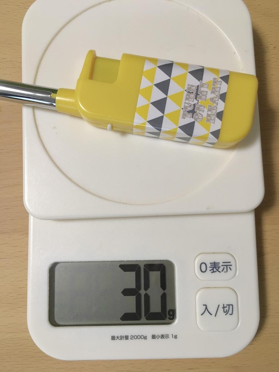 f:id:Hakuto-MA:20210914224325j:plain