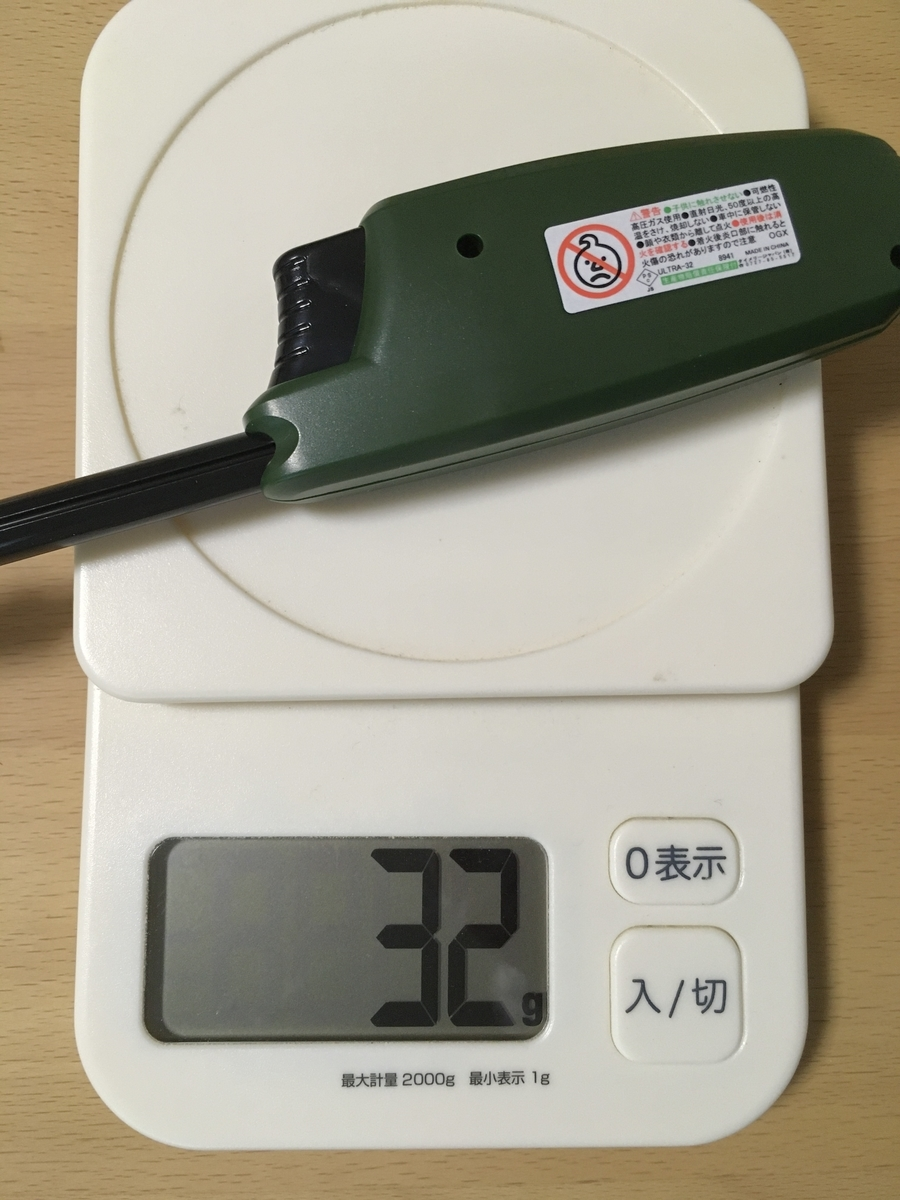 f:id:Hakuto-MA:20210914224510j:plain