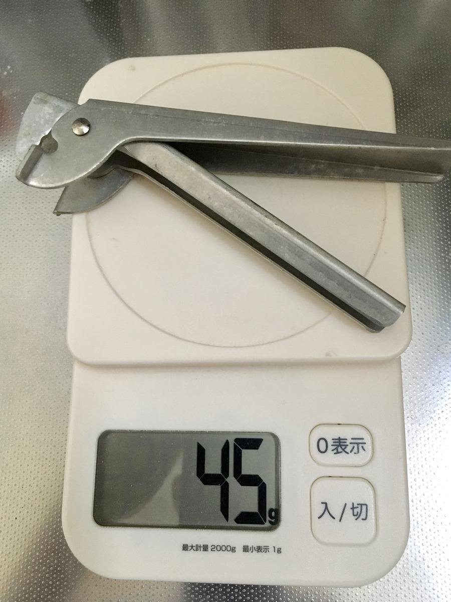 f:id:Hakuto-MA:20210916230521j:plain