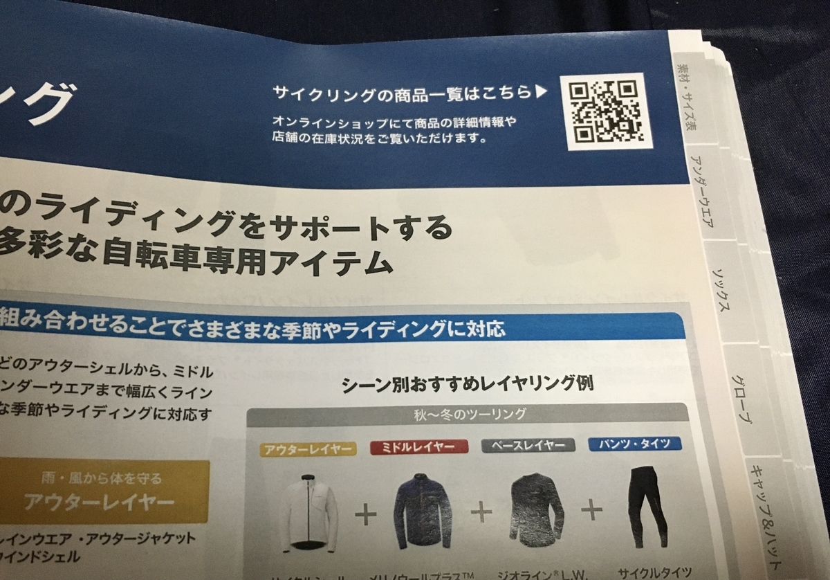 f:id:Hakuto-MA:20210918234233j:plain
