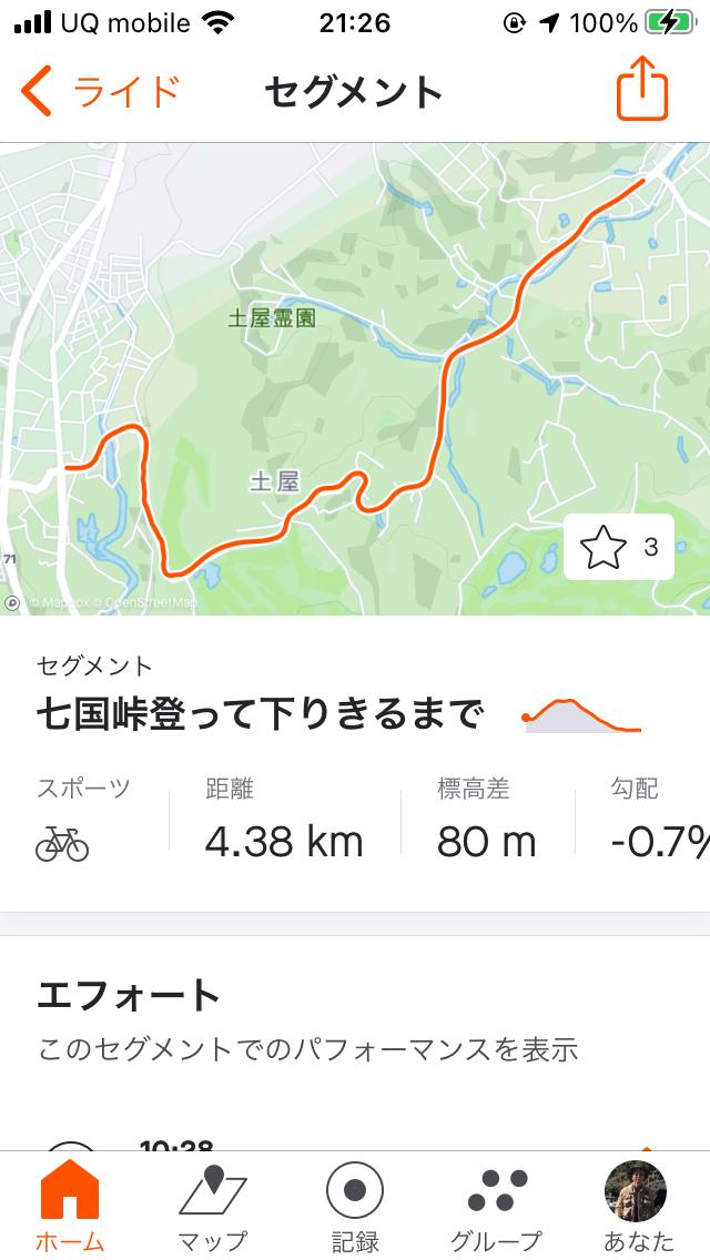 f:id:Hakuto-MA:20210920225239p:plain