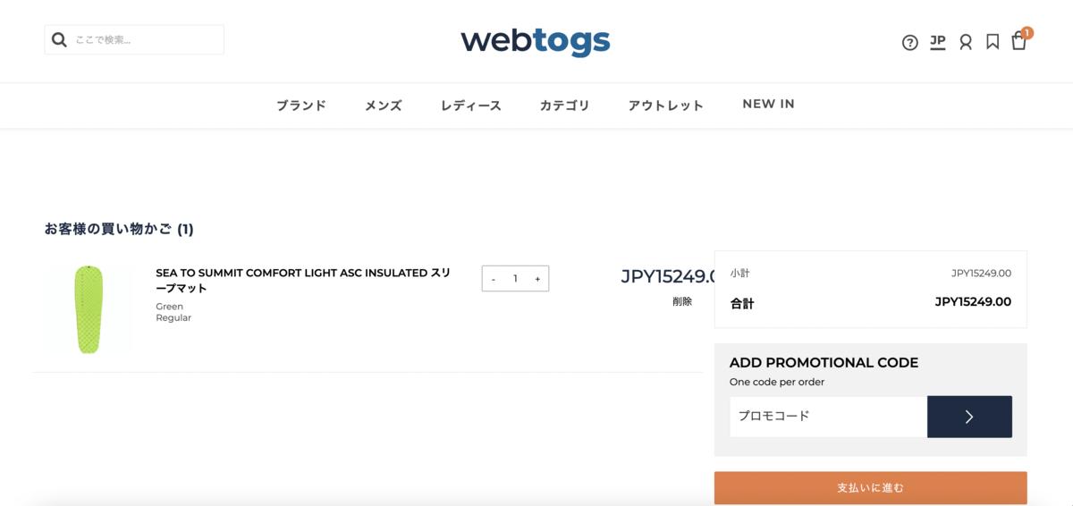 f:id:Hakuto-MA:20210923001528p:plain