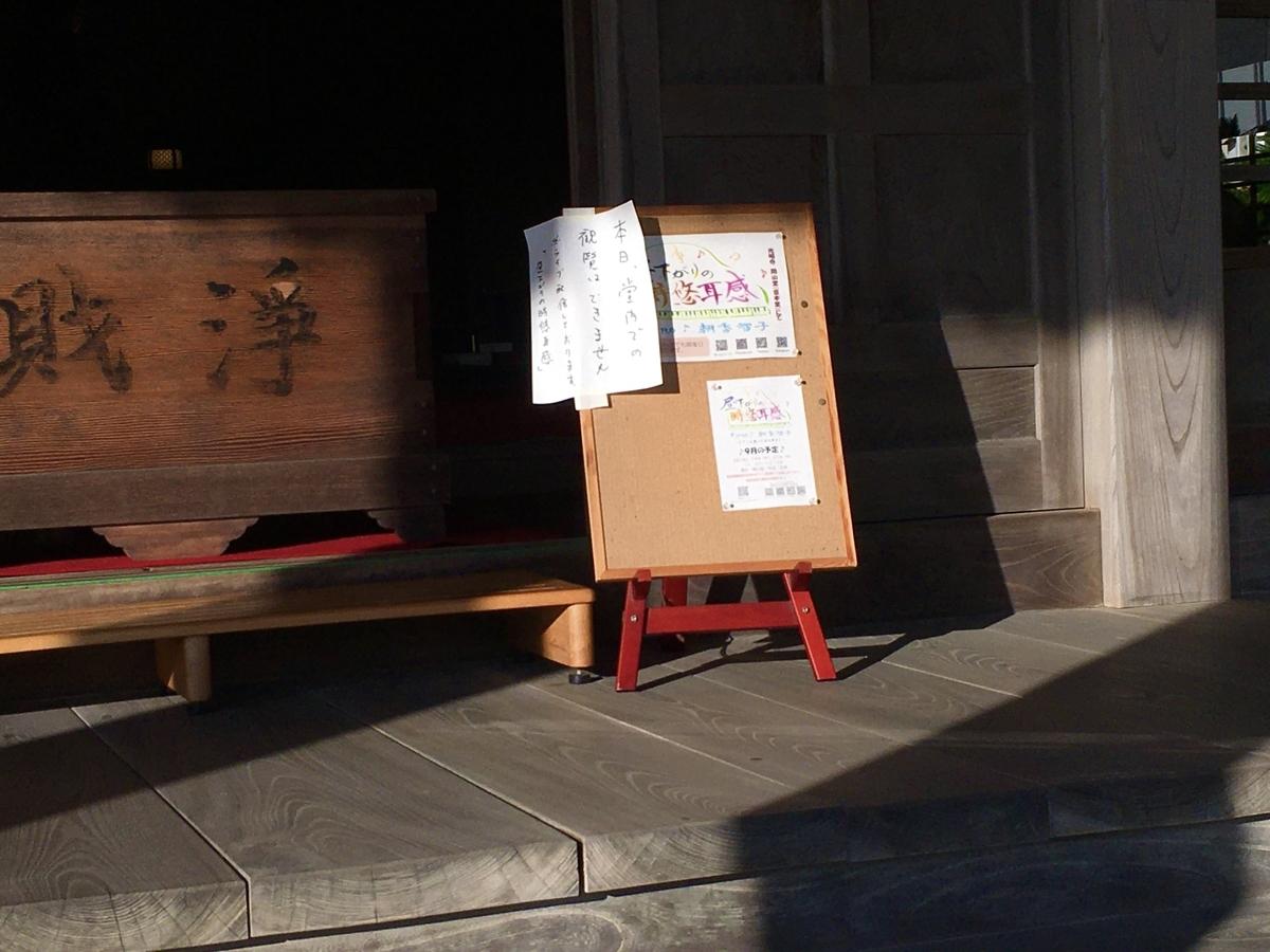 f:id:Hakuto-MA:20210930204915j:plain