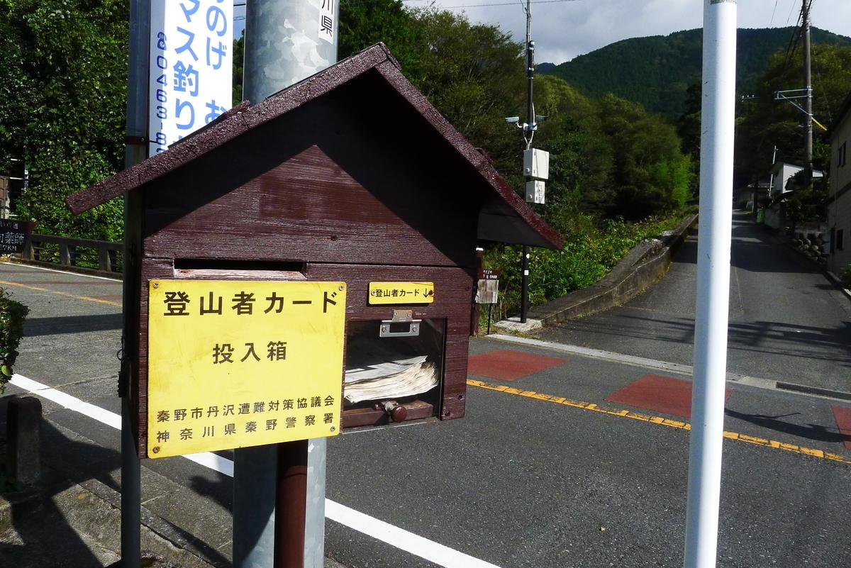 f:id:Hakuto-MA:20211007002042j:plain