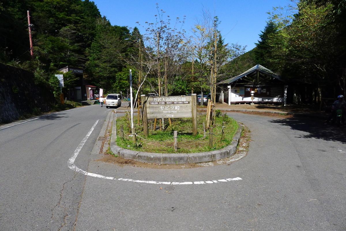 f:id:Hakuto-MA:20211007002301j:plain