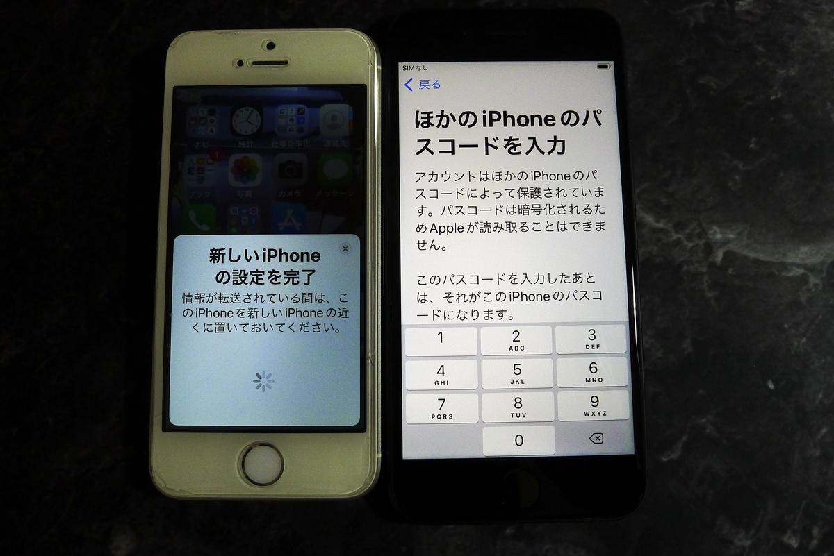 f:id:Hakuto-MA:20211008230714j:plain
